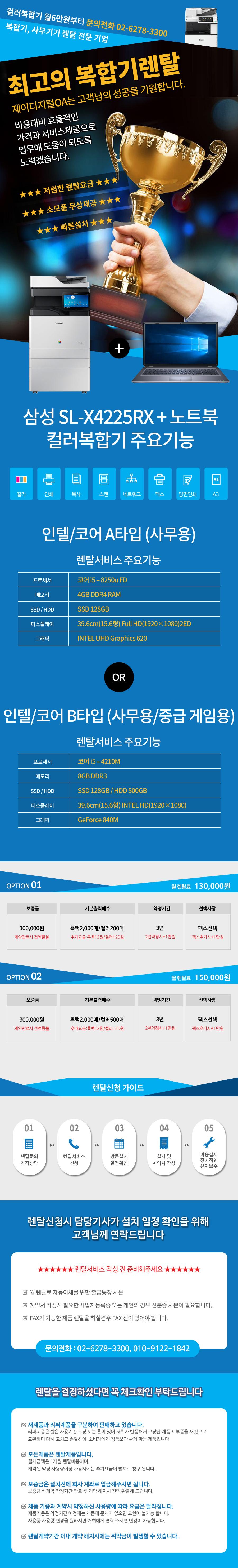 bef9e6dc4e497655f2a08eb349afdbf6_1568775765_7726.jpg