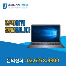 노트북 렌탈 게이밍  기업 학교 수업 인터넷강의 대여