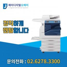 컬러복합기렌탈 AP Ⅳ C2275 칼라복합기 임대 대여 리퍼제품