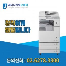 사무실 흑백복합기렌탈 IR 2525 임대 대여 리퍼제품