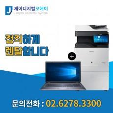 컬러복합기 노트북렌탈 SL-X4225RX+notebook